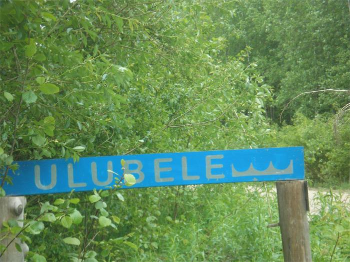 Dabas parks Ulubele