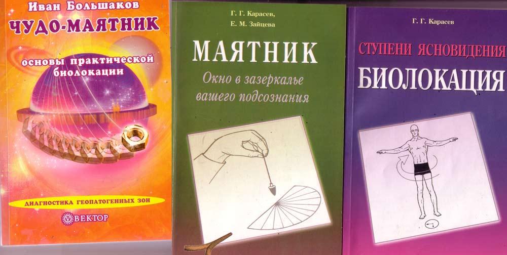 gramatas-par-rikstniecibu