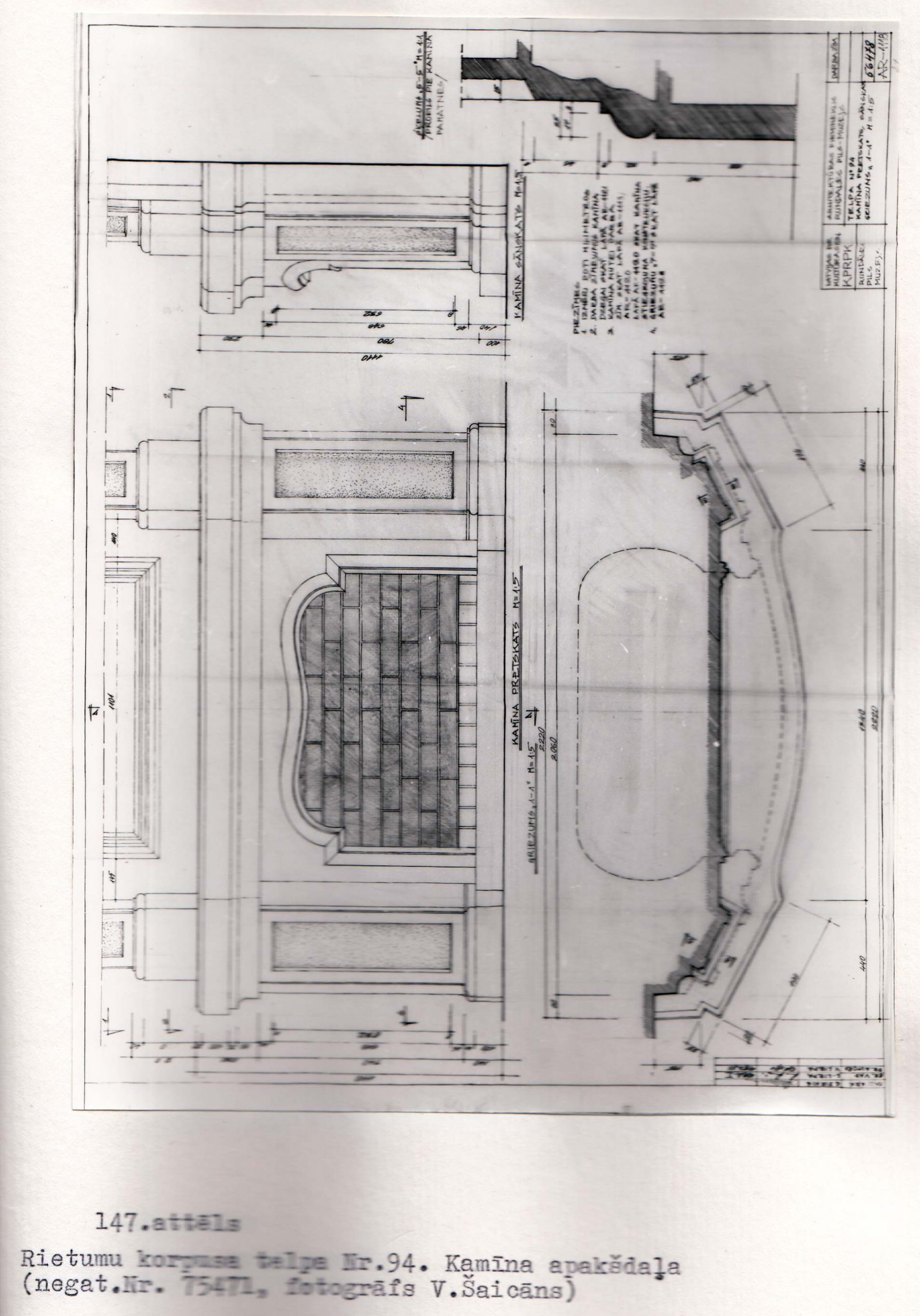Rundāles pils restaurācijas zinātniskā atskaite, viens no diviem pils kamīniem, rasējumi