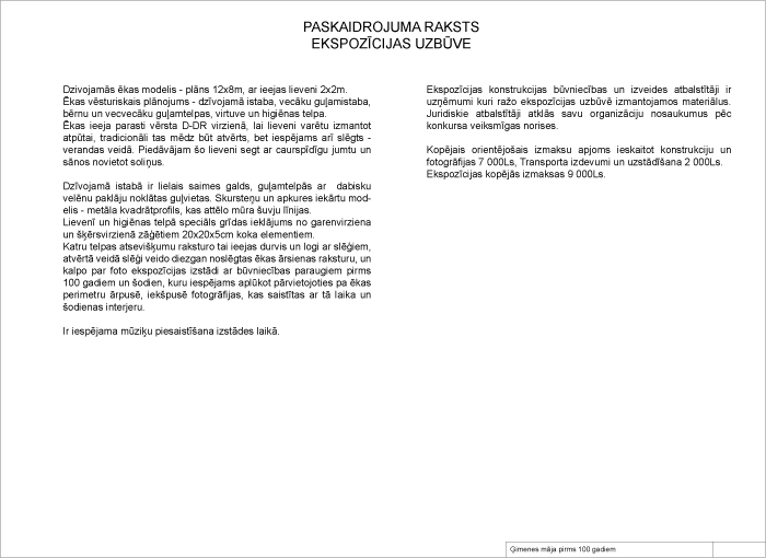 Idejas priekšlikums Venēcijas biennālei arhitektra 2014