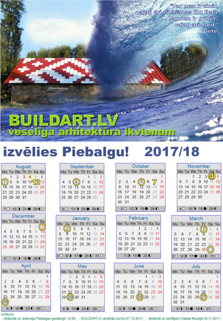 Buildart.lv notikumu kalendārs